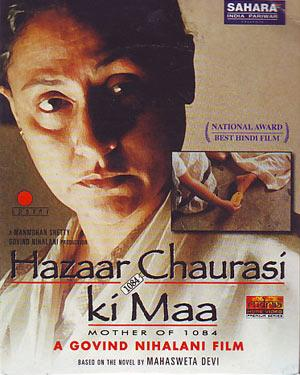 Hazaar Chaurasi Ki Ma